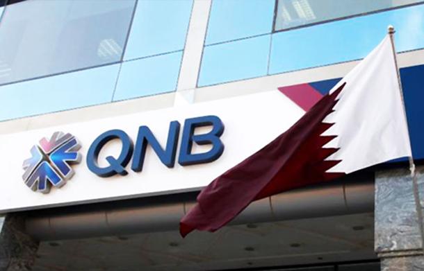 La QNB affirme que la grande majorité de ses employés n'a pas répondu à l'appel à la grève