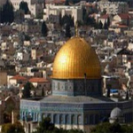 بريطانيا تمنع نشر إعلان للحكومة الإسرائيلية يصور القدس الشرقية جزء من إسرائيل