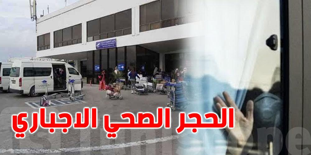 الرابحي يقترح رفع الحجر الصحي الاجباري على الوافدين من الخارج