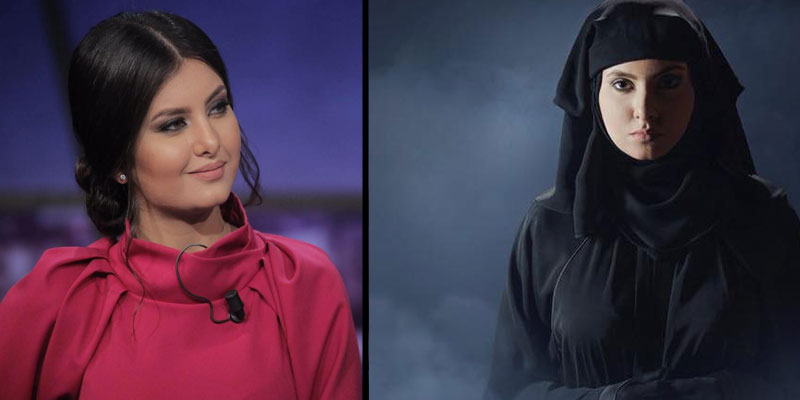 رشا بن معاوية: أرفض تقديم القبلات والأحضان