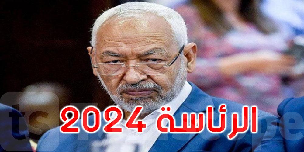 بالفيديو: عماد الحمامي: الغنوشي عندو المواصفات الكافية ليكون رئيسا للجمهورية