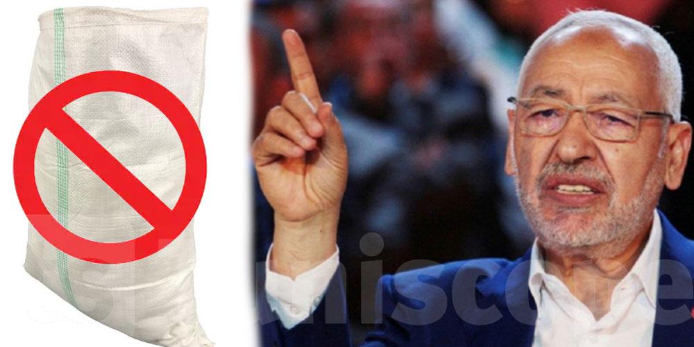 Rached Ghannouchi révèle une conscience écologique