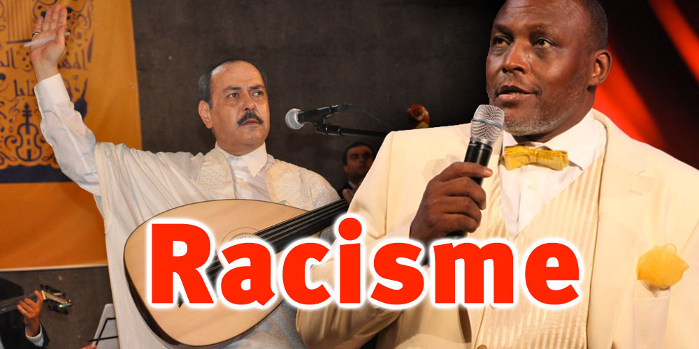 Slah Mosbah accuse Lotfi Bouchnak de racisme