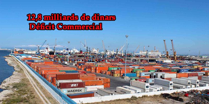 12,8 milliards de dinars de déficit commercial
