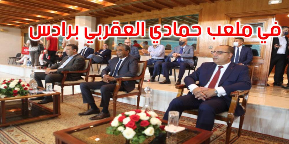 رئيس الحكومة يحضر مقابلة الترجي والنادي الصفاقسي