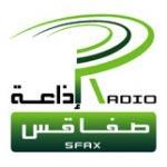 Un auditeur de radio Sfax soumis à une évaluation psychiatrique pour avoir insulté le prophète