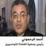 Ahmed Rahmouni: Absence d'une stratégie réformant la magistrature