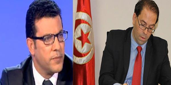 Mongi Rahoui refuse un portefeuille ministériel