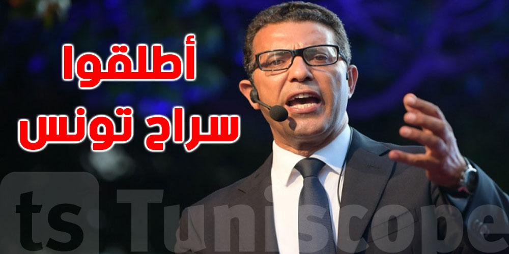 بعد النهضة: منجي الرحوي يُعلن عن تنظيم مظاهرات يوم السبت