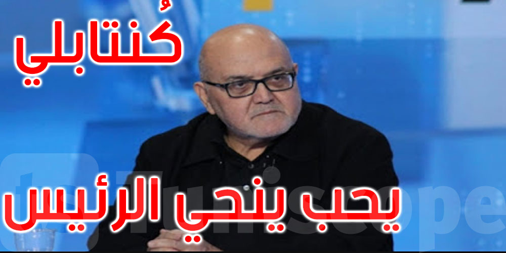 رجاء فرحات: كنتابلي انتخبه 13 ألف يحب ينحي رئيس الجمهورية