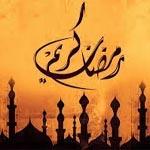 Le Ramadan commence aujourd'hui en Turquie, en Italie et au Liban