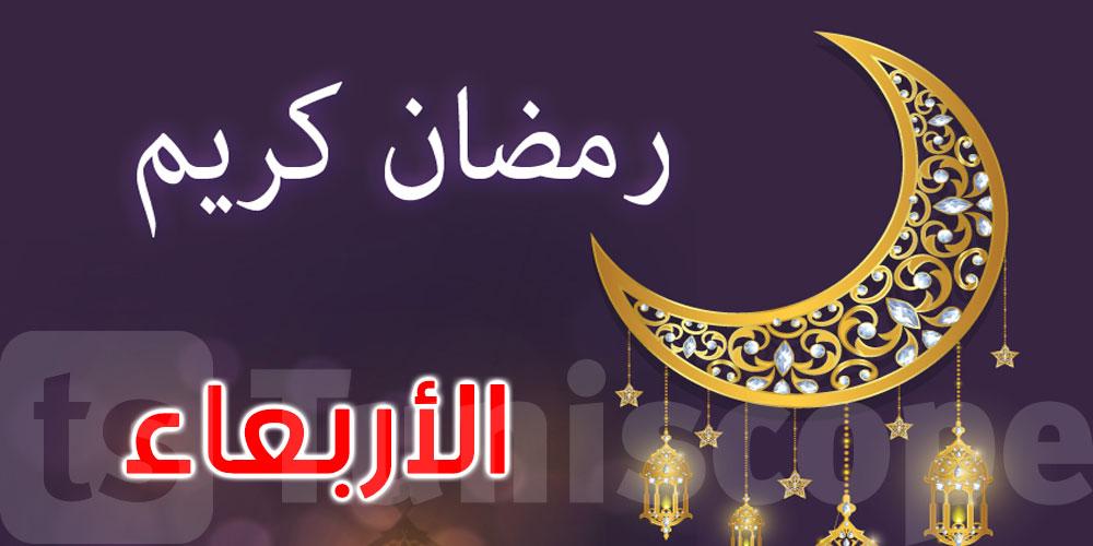 المغرب: الأربعاء أول أيام رمضان