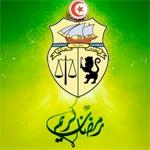 Ramadan : Levée du couvre-feu à Menzel Bourguiba