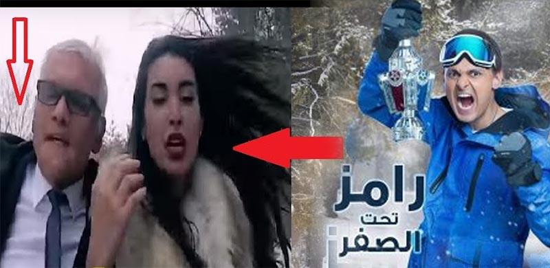 تسريب فيديو لياسمين صبري يكشف فبركة حلقتها مع رامز جلال
