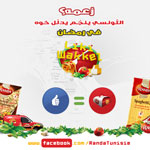 Randa : Liki wakkel : Pour offrir à manger il suffit de Liker sur Facebook