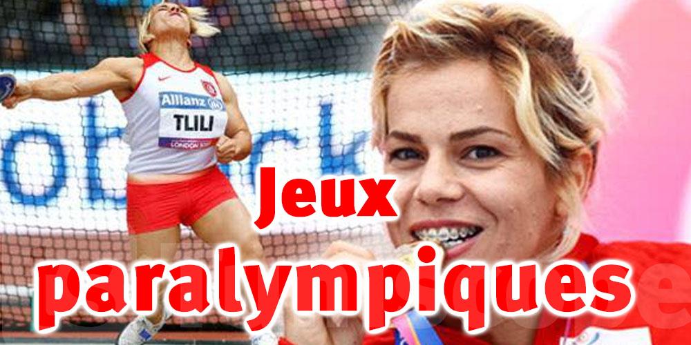 Une Tunisienne décroche l'or et bat le record mondial