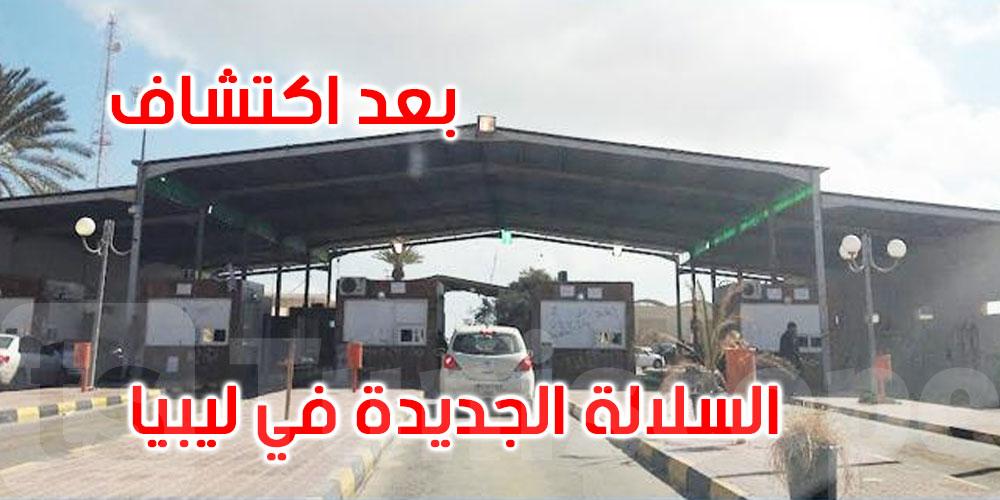 مدنين: تشديد اجراءات مراقبة ومتابعة الليبيين الوافدين على تونس