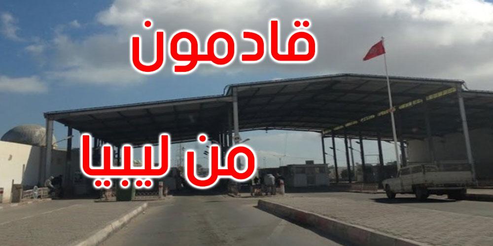 وصول 120 تونسيا لمعبر راس جدير الحدودي