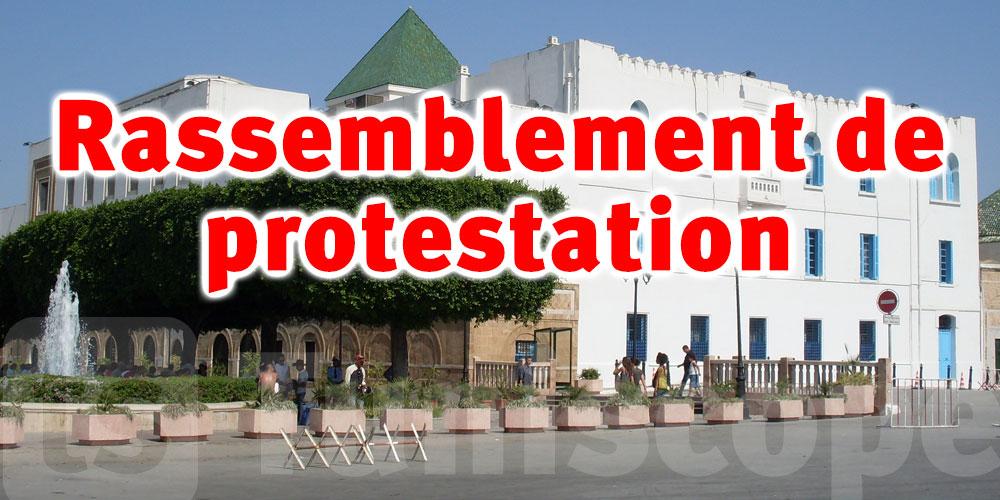 Rassemblement de protestation de la commission des victimes du despotisme à la Kasbah