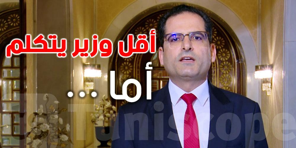 الري : من المفروض أن وزير الخارجية هو أقل وزير يتكلم، لكن سنصارح التونسيين
