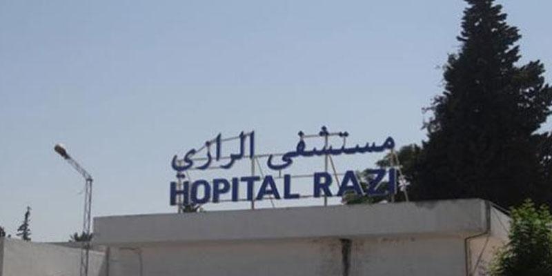 La Manouba: 3 nouveaux cas de coronavirus dont 1 à l'hôpital Razi