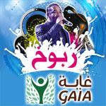 Concert 'Rboukh' de Samir Loussif pour les enfants de la ferme thérapeutique de Sidi Thabet