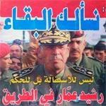 En 8 unes : La retraite du chef d'état-major Rachid Ammar