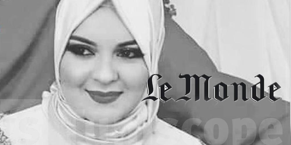 Le féminicide Tunisien aux yeux de la presse étrangère