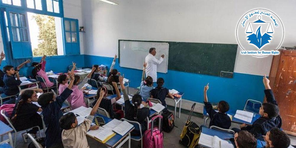 Des raisons politiques auraient interrompu la réforme éducative