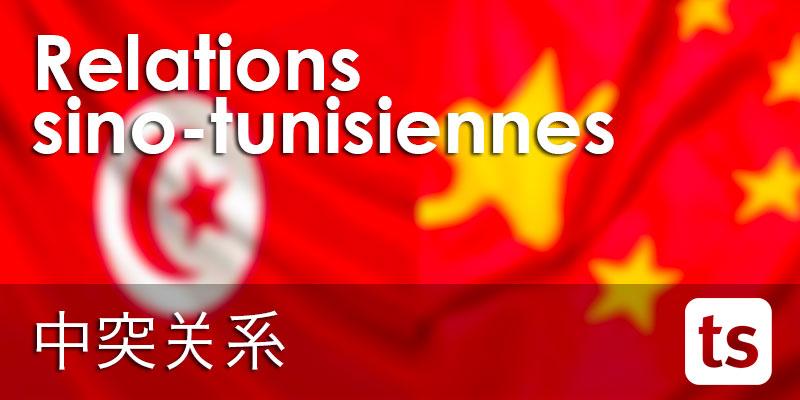 D'importants prix octroyés aux articles traitant des relations sino-tunisiennes