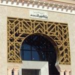 وزارة الشؤون الدينيّة تصدر بيان قبل وزارة الخارجية و تترحّم على أرواح 'الشهداء' في مصر