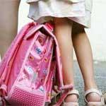 Une première : La rentrée scolaire … sous la protection du Ministère de l'Intérieur