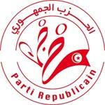 Le parti Républicain en fusion avec le parti Tari9 El Wassat