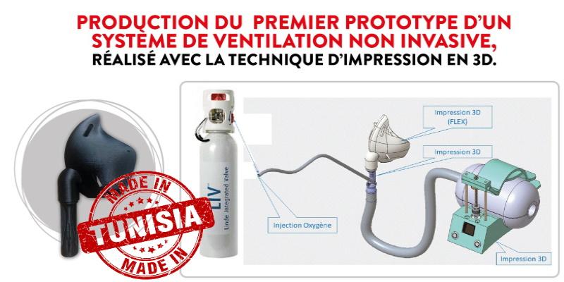 Des respirateurs 3D fabriqués par des Tunisiens suscitent l'admiration à l'international