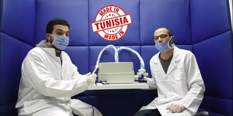 Covid-19 : un respirateur 100% tunisien conçu par l'ENISo