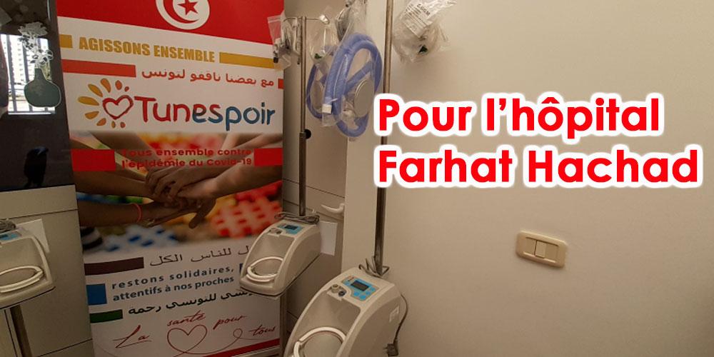 Des machines de respiration offertes à l'hôpital Farhat Hachad