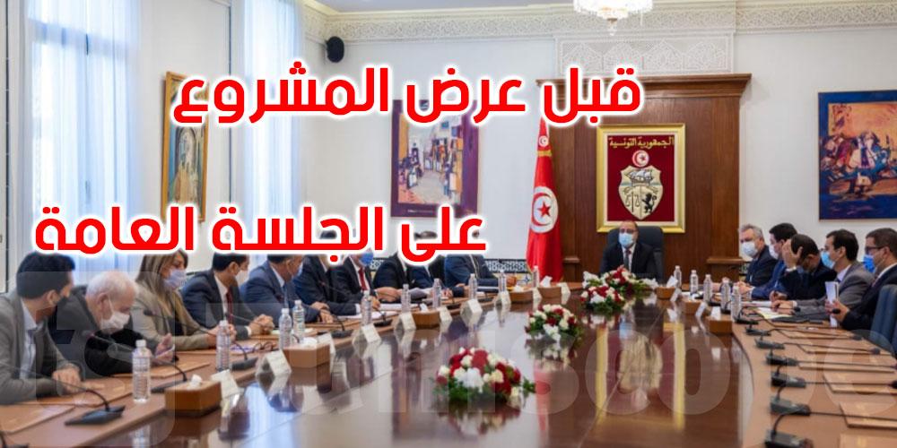 مشروع قانون المالية لسنة 2021 محور لقاء رئيس الحكومة بعدد من رؤساء الكتل البرلمانية