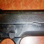 العثور على مسدس صدام حسين في إسرائيل