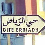 Sousse : Un mort dans un accident de la route