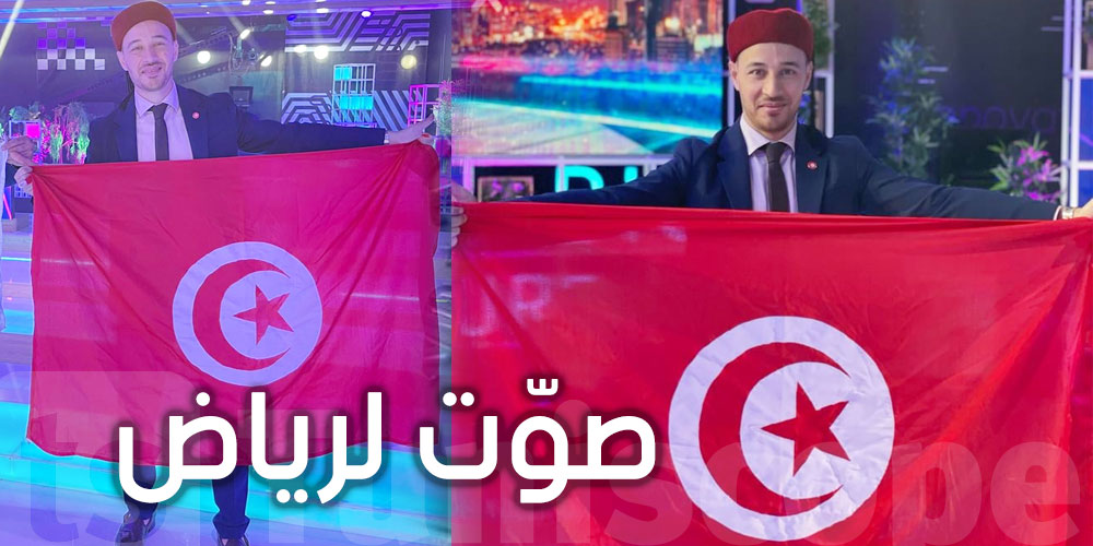 بالفيديو: التونسي رياض عبد الهادي في نهائي برنامج نجوم العلوم