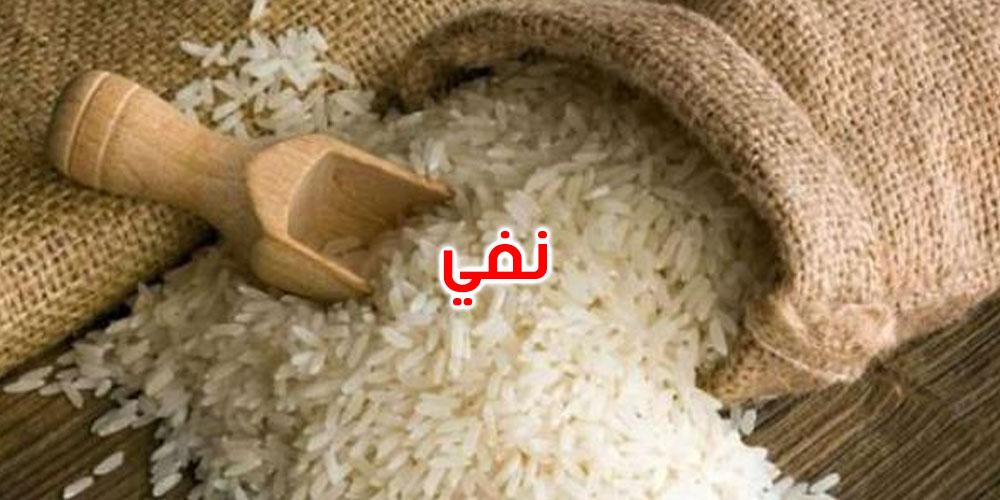 الديوان التونسي للتجارة ينفي وجود أرز متعفن في مخازنه