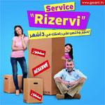 Tous les détails sur le service 'Rizervi' la nouveauté de Géant