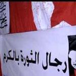 النيابة العمومية تفتح تحقيقا ضد صفحة رجال الثورة بالكرم