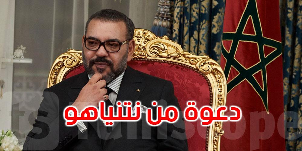 ملك المغرب يتلقى دعوة رسمية لزيارة إسرائيل