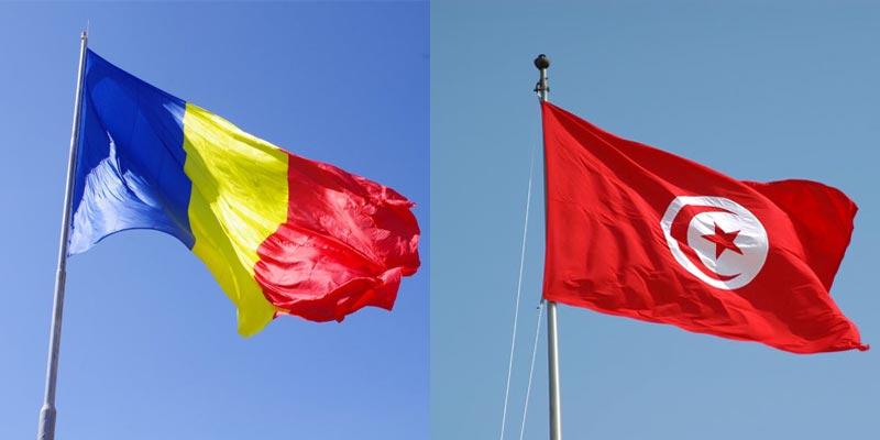 التوقيع على عدد من اتفاقيات التعاون بين تونس ورومانيا