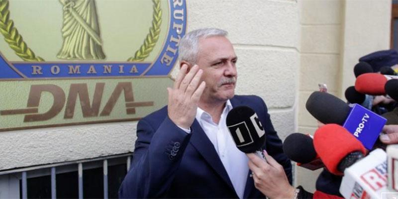 الحزب الحاكم في رومانيا يعتزم نقل السفارة في إسرائيل إلى القدس
