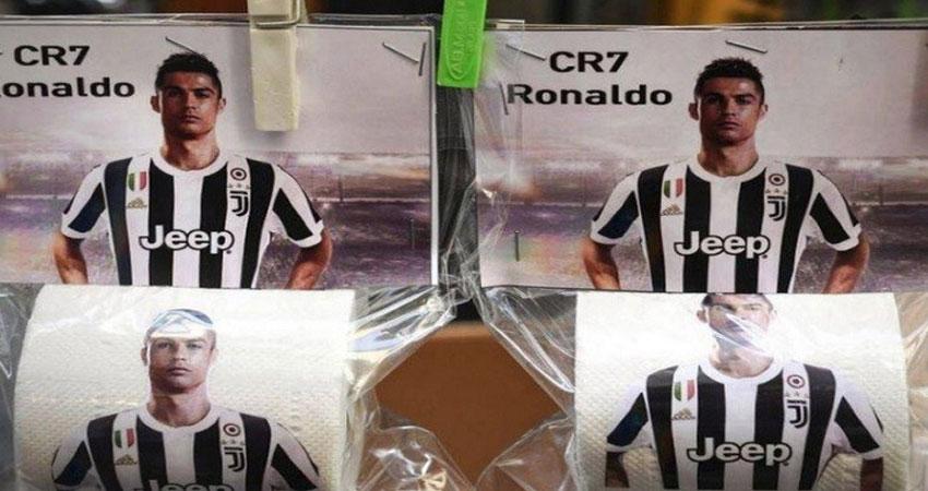 جماهير نابولي تستقبل 'رونالدو' بطريقة مهينة
