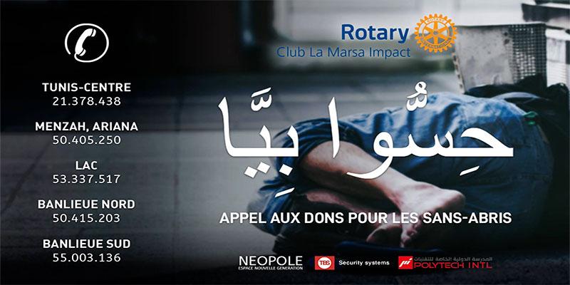 Rotary La Marsa Impact lance un appel aux dons pour aider les sans-abris