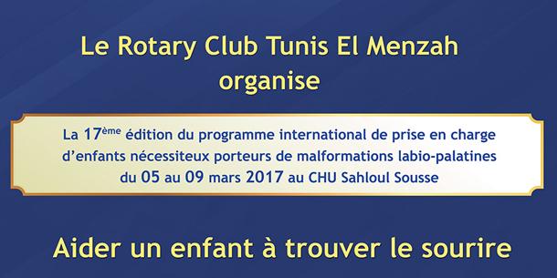 Le Rotary Club Tunis El Menzah lance la 17ème édition de l'action 'Aidez un enfant à trouver le sourire'