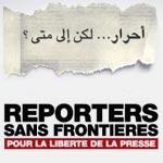 La situation de la presse en Tunisie est très préoccupante, selon RSF